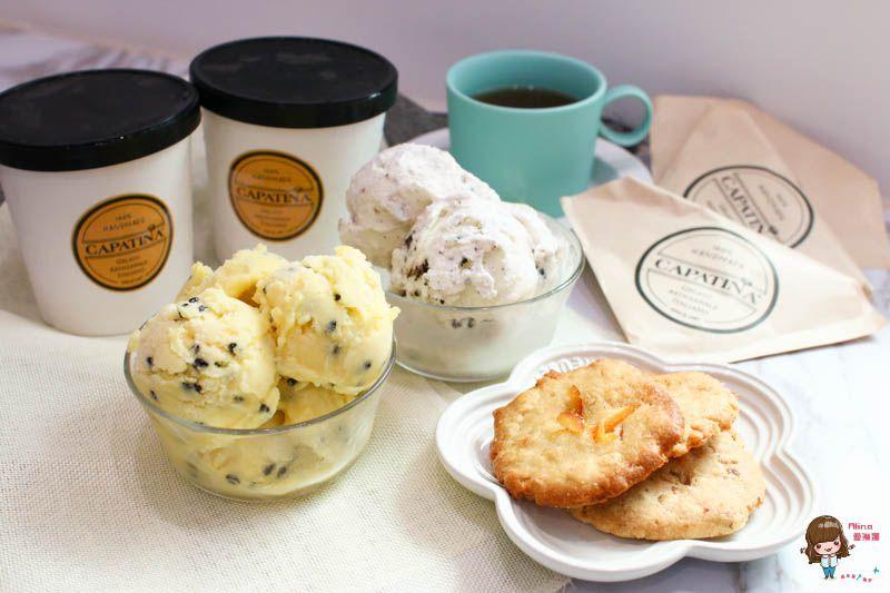 【食記】台北天母 CAPATINA 義大利式冰淇淋 30年老店 健康低脂低糖新鮮好吃 @Alina 愛琳娜 嗑美食瘋旅遊