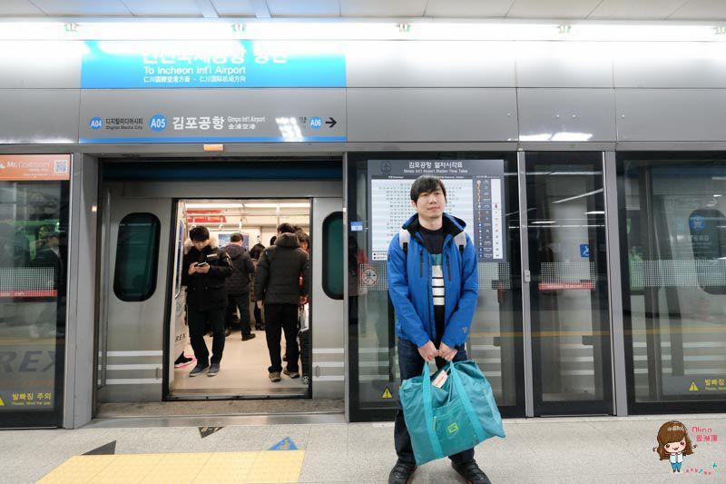 首爾自由行行程規劃
