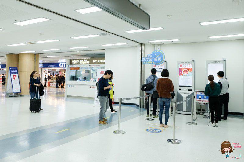 首爾自由行行程規劃表