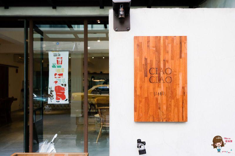 【食記】台北新生 悄悄好食杭州南店 美味司康早午餐,季節限定口味