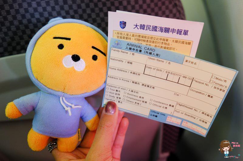 韓國機場 入境申請單填寫