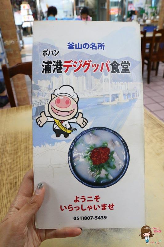 【釜山自由行】西面 浦項豬肉湯飯 24小時營業的傳統美食(文內附500元折扣券)