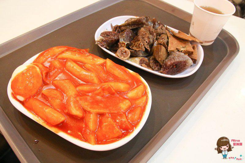 首爾 弘大美食 韓國小吃店 組暴辣炒年糕 組爆辣炒年糕