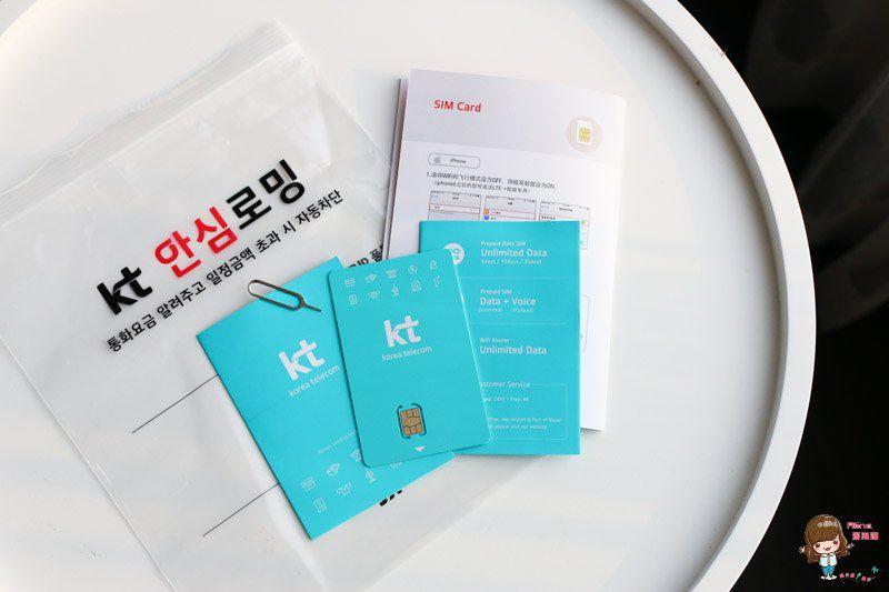 首爾行程 必備韓國上網卡