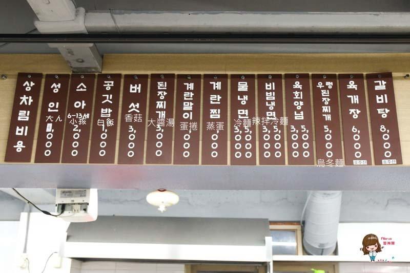 【首爾自由行】馬場洞 烤韓牛好過癮 馬場洞畜產物市場 自選A++韓牛烤肉 新鮮平價美味
