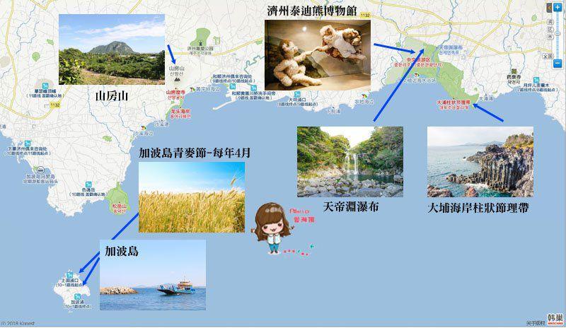 濟州島景點推薦 南部地圖