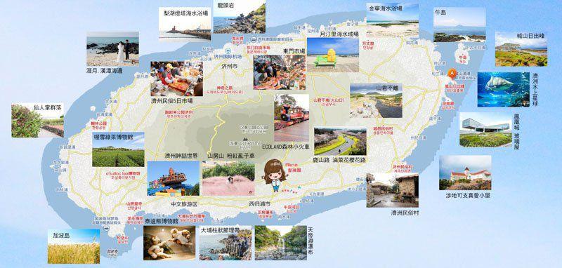 濟州島景點地圖
