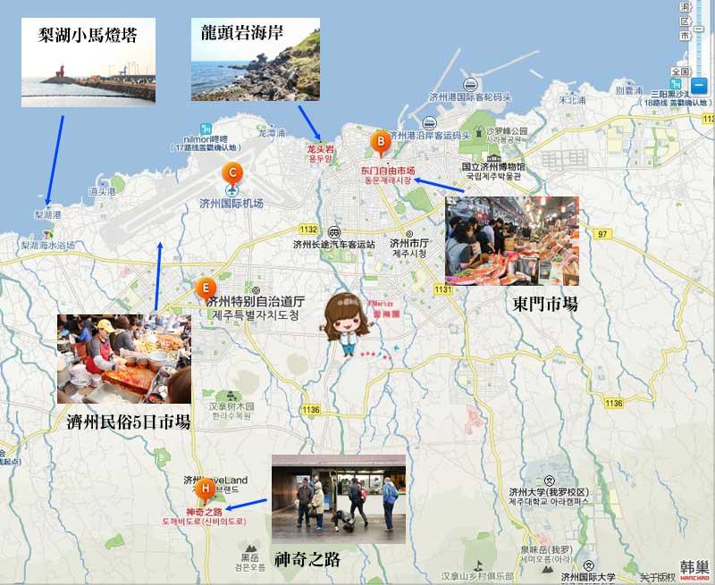濟州島景點推薦 北部地圖