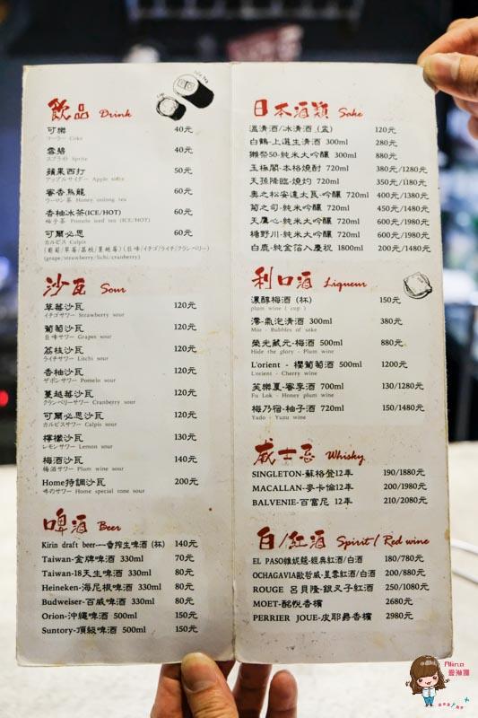 吽Home燒肉菜單