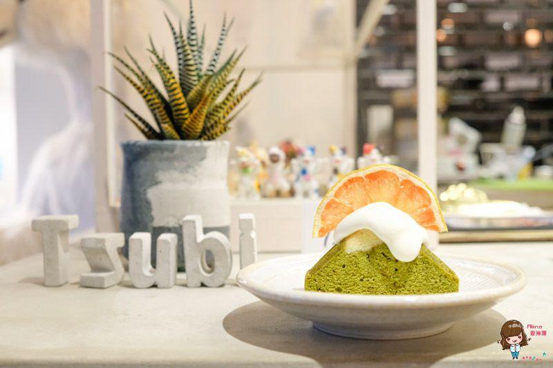 【食記】台北東區 Tzubi coffee 趣味咖啡館 富士山抹茶磅蛋糕 外帶杯別出心裁 @Alina 愛琳娜 嗑美食瘋旅遊