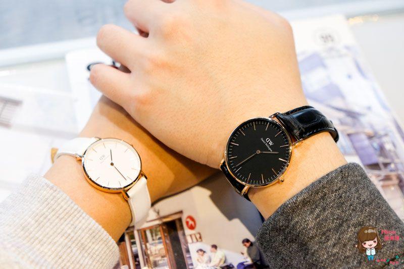 DW情侶對錶