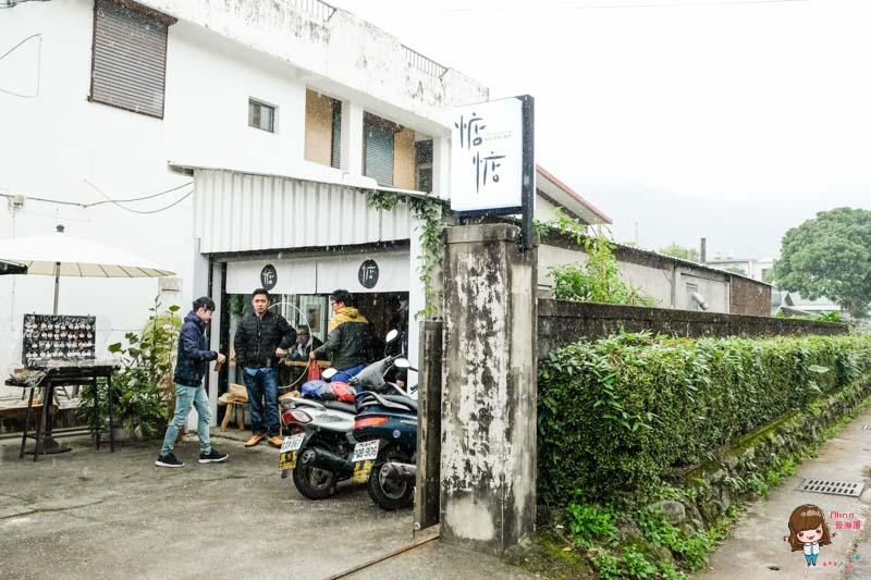 花蓮吉安 惦惦 lab:tiamtiam 慶修院旁車庫咖啡館 檜木香縈繞的靜謐感