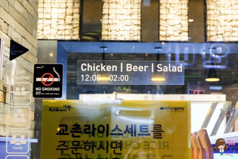 【首爾自由行】239 橋村炸雞弘大店 搬家囉! 新地址交通地圖-新口味韓式米炸雞
