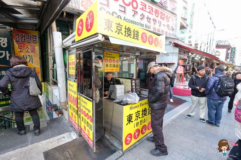 南大門市場 東京換錢所