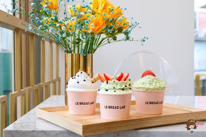 【釜山自由行】LE BREAD LAB 夢幻粉紅咖啡館 韓國人氣草莓奶油捲(附首爾分店資訊) @Alina 愛琳娜 嗑美食瘋旅遊
