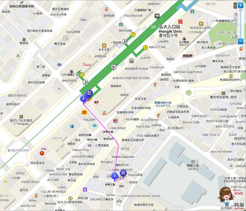 香港飯店0410 홍콩반점0410+ 首爾弘大店地圖交通