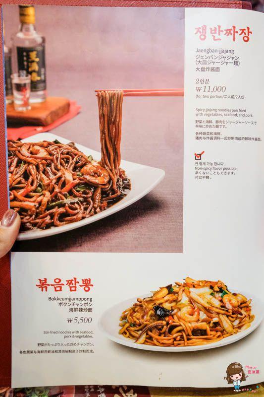 【首爾自由行】弘大 香港飯店0410 白鍾元代言的中華料理餐廳 便宜大碗韓式炸醬麵