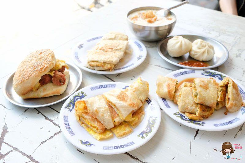 【食記】台北松山 秦小姐豆漿店 紅到國外的傳統早餐店-酸豇豆特別又好吃! @Alina 愛琳娜 嗑美食瘋旅遊