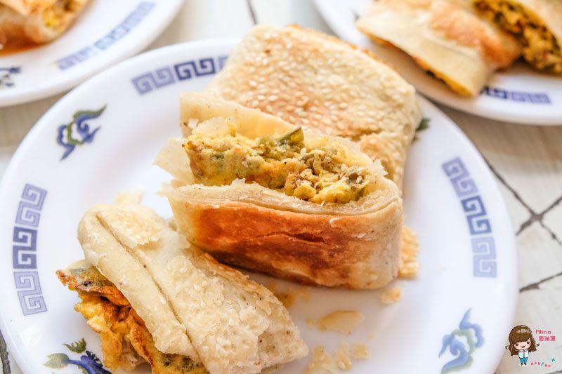 酸豇豆燒餅