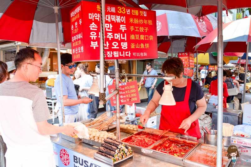 BIFF廣場小吃攤
