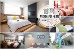 閱讀文章:【明洞住宿推薦】Top10 韓國首爾-明洞飯店酒店,訂房攻略+機場交通一看就懂