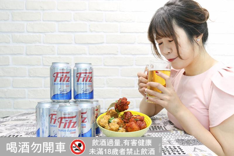 韓國啤酒 LOTTE 樂天Fitz啤酒 Super Clear超清爽 新上市 來份炸雞配啤酒!