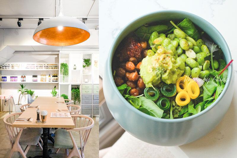 【食記】台北東區 小小樹食 健康蔬食餐廳,原來素食也能醬好吃?! @Alina 愛琳娜 嗑美食瘋旅遊