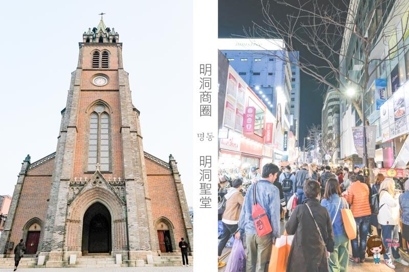 【首爾明洞攻略】韓國首爾 明洞 美食購物逛街地圖,必訪景點-明洞聖堂 @Alina 愛琳娜 嗑美食瘋旅遊