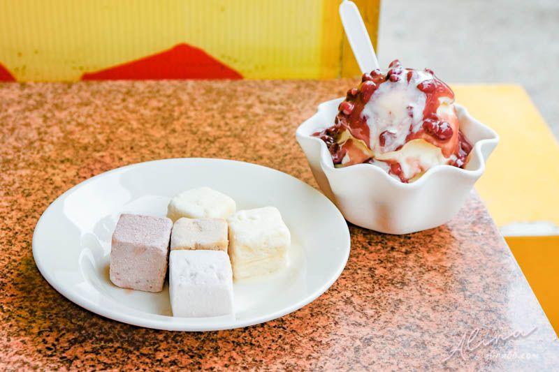 台南太陽牌冰品 草湖芋仔冰