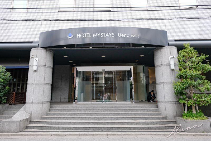 HOTELMYSTAYS 上野東飯店