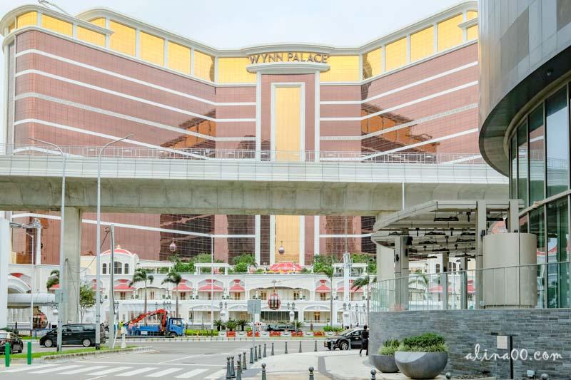 永利皇宮飯店