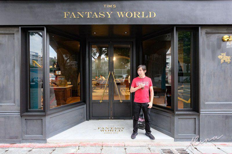 男生剪髮推薦 Tim's fantasy world