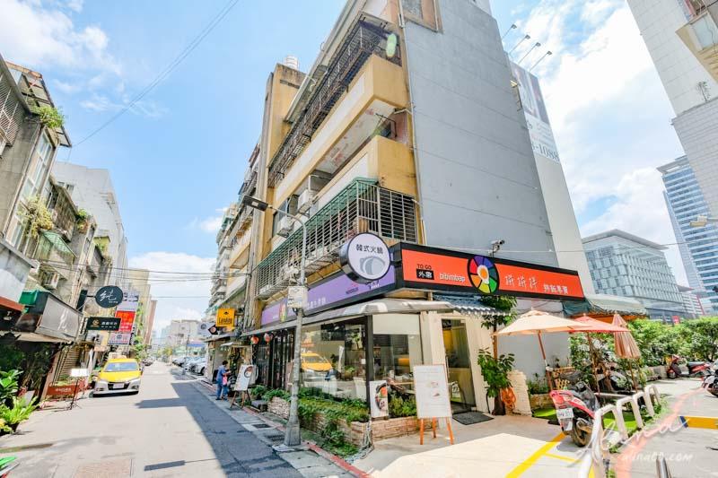 信義區美食 韓式拌飯火鍋