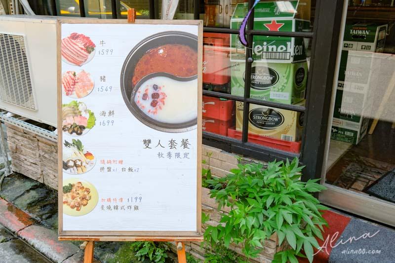 都滿韓家韓式火鍋