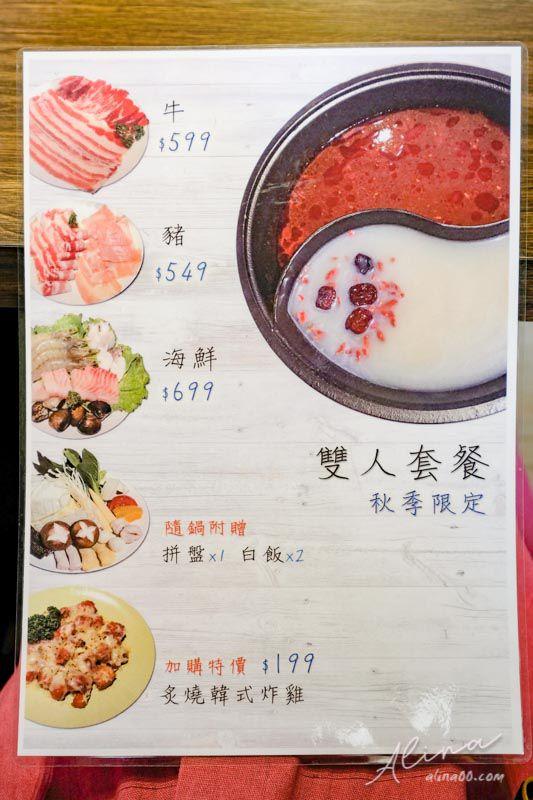 都滿韓家韓式火鍋菜單
