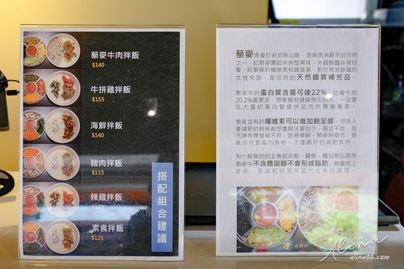 拼拼拌韓式拌飯
