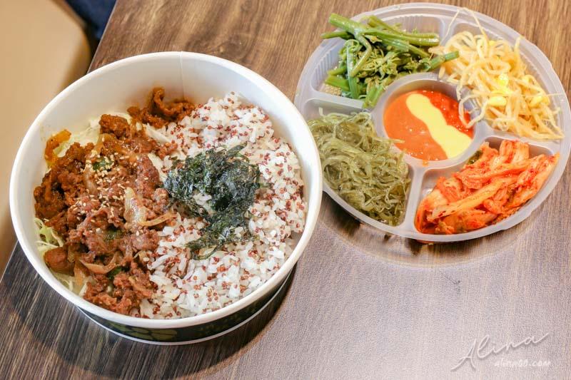 藜麥牛肉韓式拌飯