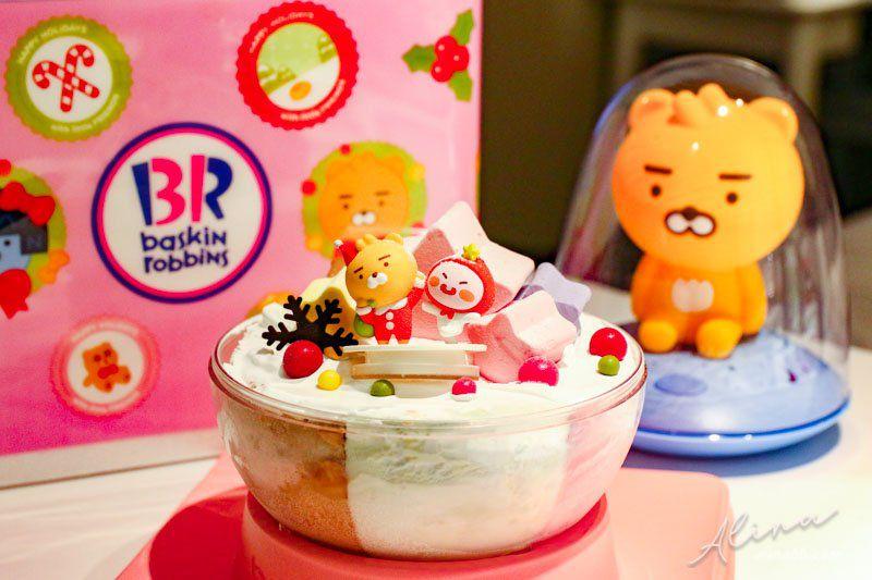 31冰淇淋蛋糕