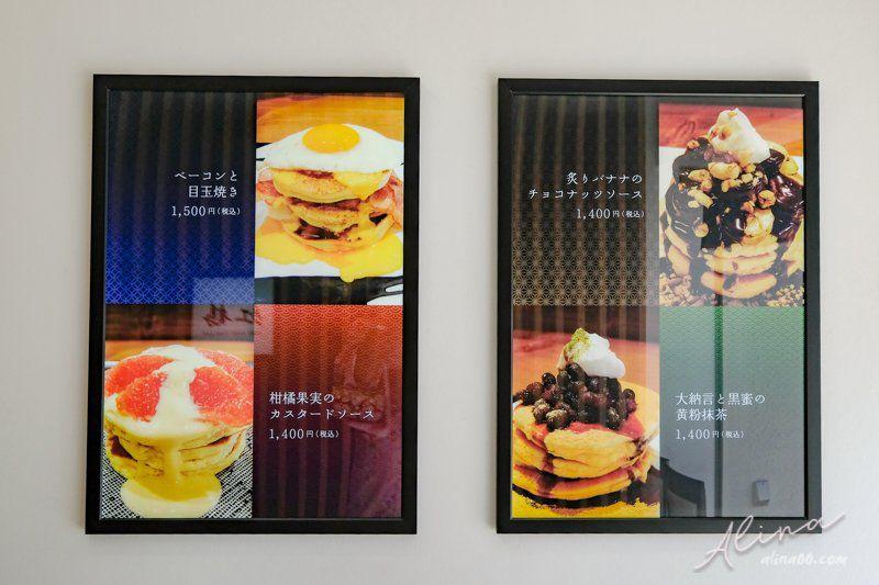 東京紅鶴鬆餅店