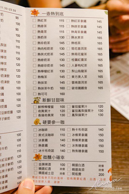 十二月粥品菜單