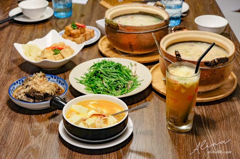 【食記】台北東區 十二月粥品 茶飲·私房菜-大安店,宵夜美食清粥小菜 @Alina 愛琳娜 嗑美食瘋旅遊
