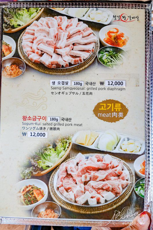 鐵路王排骨菜單MENU