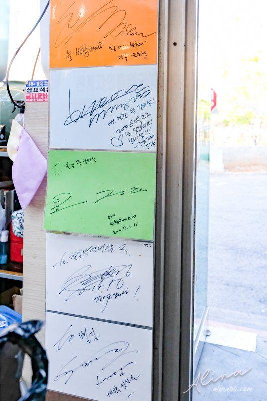 首爾美食 弘大新村 鐵路王排骨 烤肉店-1個人也能輕鬆吃,連韓星都愛!