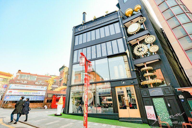 仁川咖啡廳 C27