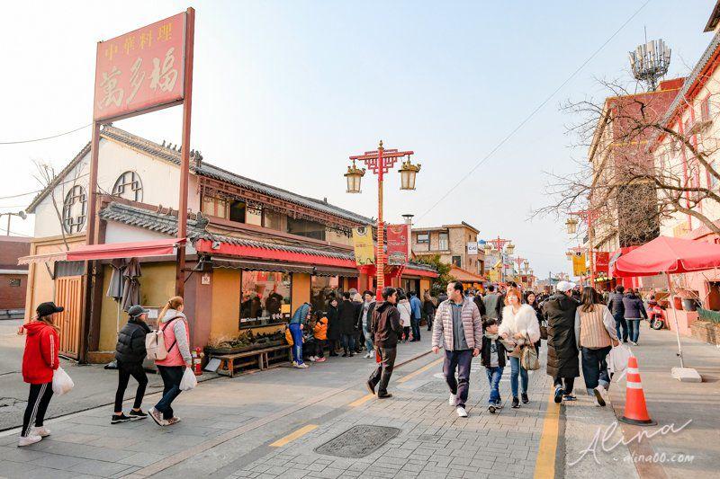 仁川中華街美食