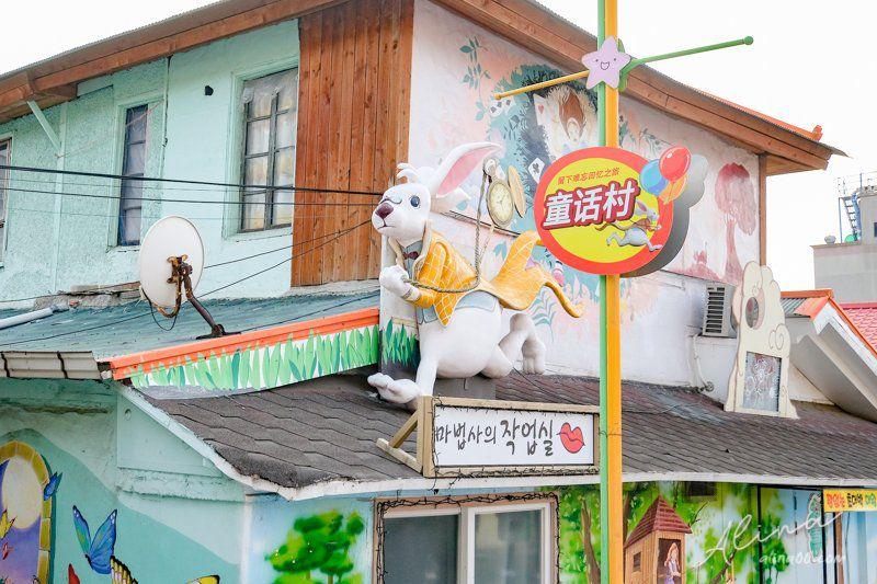 仁川松月洞童話村