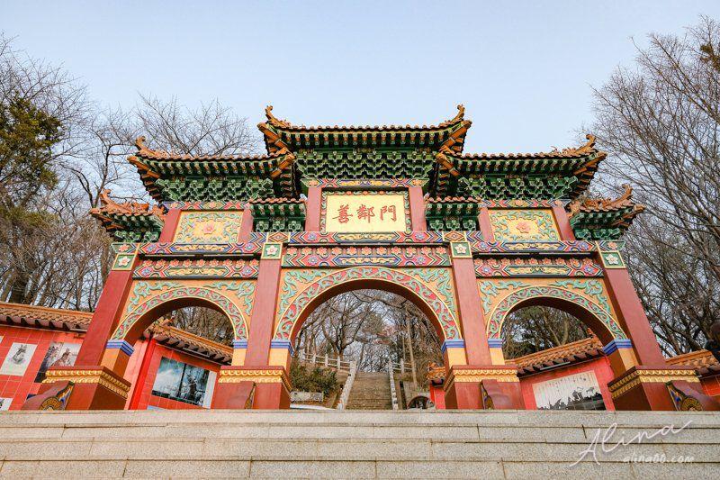 仁川中國城