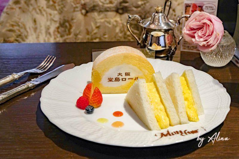 堂島 大阪套餐 蛋糕捲三明治