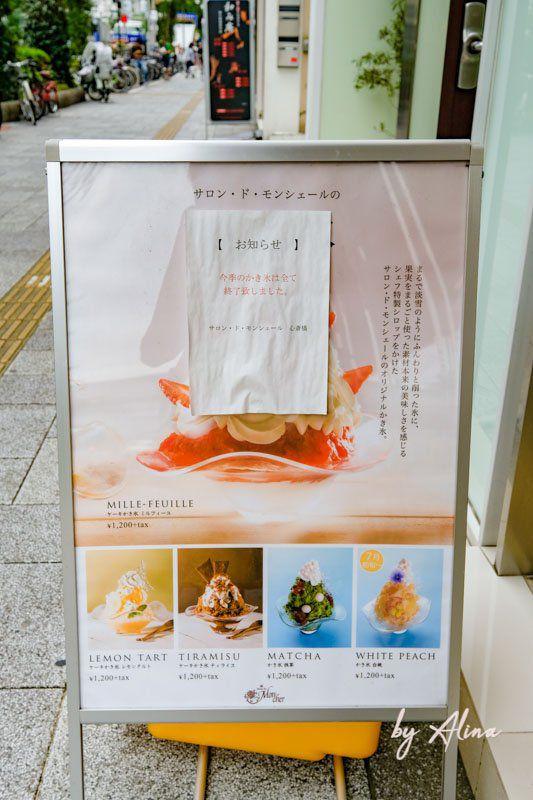 堂島甜點咖啡館