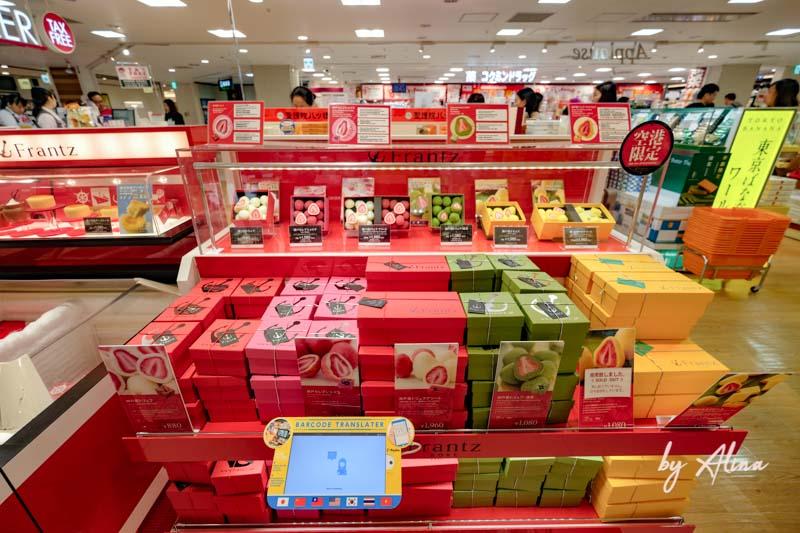 【大阪美食】堂島蛋糕捲 ロール 心齋橋總店,日本推薦必吃甜點!